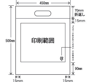 S-4 小判抜き(0.09×390×450)